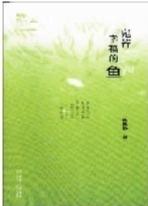 穿越远古与现代的诗意-----湖南日报数字报刊图片