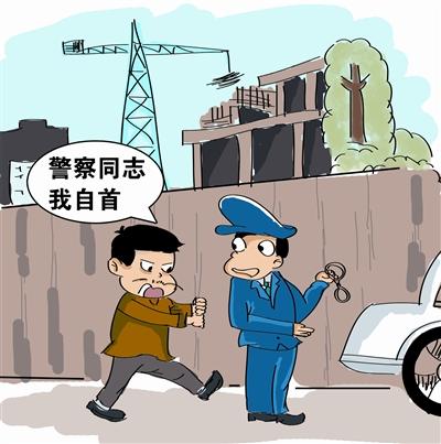 交通肇事犯罪自首情节