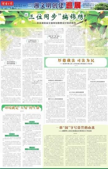 [资讯] 三位同步编锦绣 路人@行者