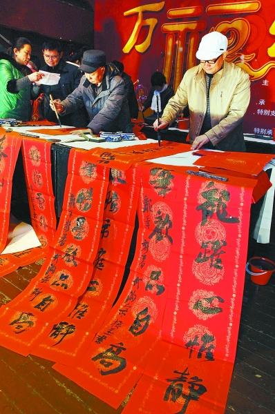 """长沙 湖南/1月17日,由湖南人民广播电台主办的万""""福""""到家活动在长沙坡..."""