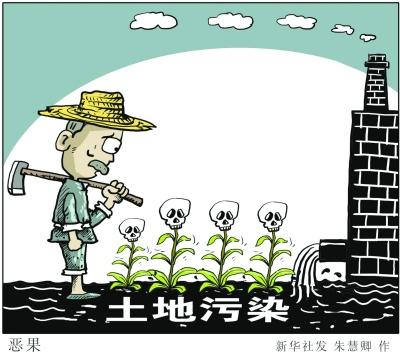 耕种 卡通图案