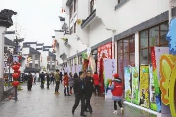长沙县在果园镇浔龙河生态小镇举行