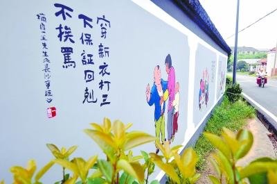 幼儿园外墙风景动物画图案大全