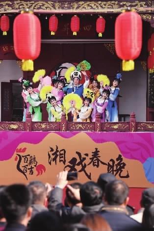 湖南花鼓戏西湖调,肯德基跨界打造 湘戏春晚 向传统致敬 湖南日报数