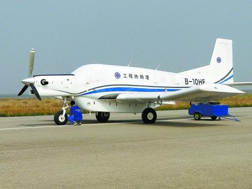 极大地降低了货运成本和无人机操作难度.