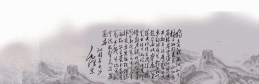 毛泽东的君子情怀 新湖南www.hunanabc.com