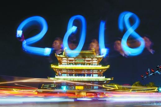 你好2018 新湖南www.hunanabc.com