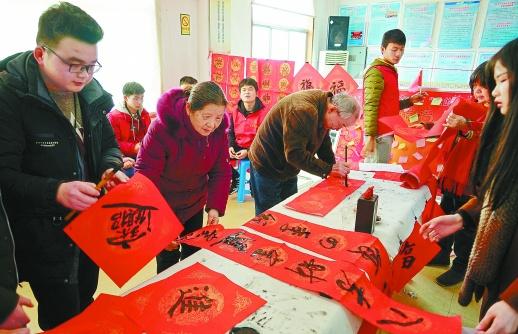 共筑中国梦新年心愿墙,家庭教育讲座等多种形式,传承良好家风,构建