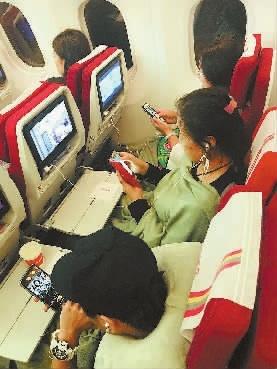 飞机上可以玩手机了