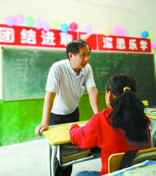 """""""寻找最可爱乡村教师""""的报道,将展现一个个新鲜的面孔,他们教书育人"""