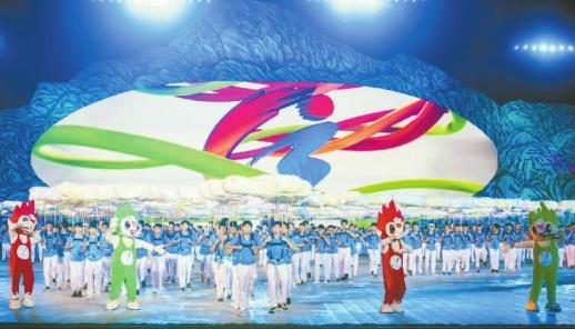 第十三届省运会在衡阳开幕