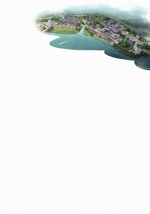 风云激荡四十载 千年雨湖正芳华——湘潭市雨湖区改革