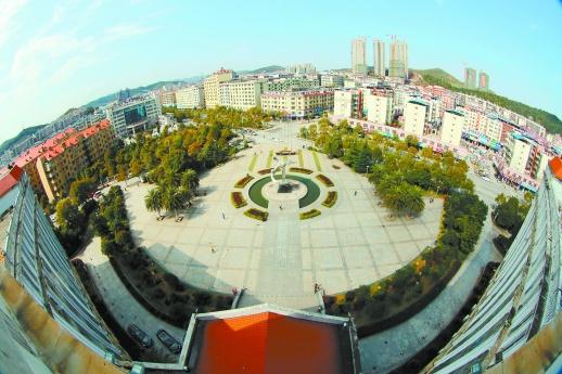 [郴州] 奋力跃上新高地——郴州加快发展外向型经济纪实 新湖南www.hunanabc.com