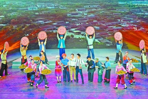 庆祝改革开放40周年节目展演 新湖南www.hunanabc.com