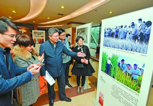"""""""镜观其变""""图片展开幕 新湖南www.hunanabc.com"""