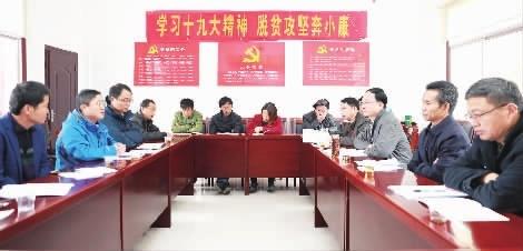 湖南日报:发挥高校优势 助力脱贫攻坚