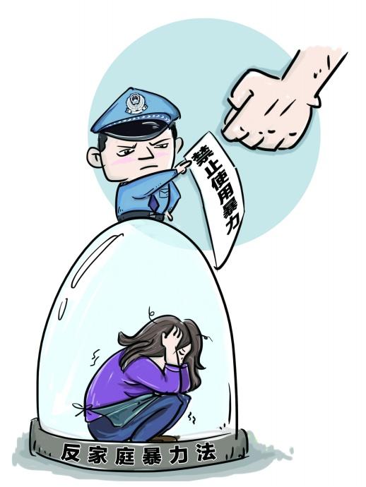 今年11月25日是联合国确定国际消除家庭暴力日第20周年,我国出台反家庭暴力法也已近4年。有关社区从业者、法律人士和专家认为,家庭是社会的细胞,而家庭暴力被视作家庭癌症,亟须各地强化法律保障、出台反家庭暴力法实施细则,以法治之力消解家暴之痛。 1. 家庭癌症折磨社会细胞 家庭暴力,对每一位家庭成员都是不可言说的伤害。面对家暴,很多家庭成员选择隐忍,有的导致家庭关系破裂,有的造成恶性案件。家暴,成为折磨家庭这一社会细胞的癌症。 山东省妇联权益部部长王丽臻说,家庭暴力是指家庭成员之间