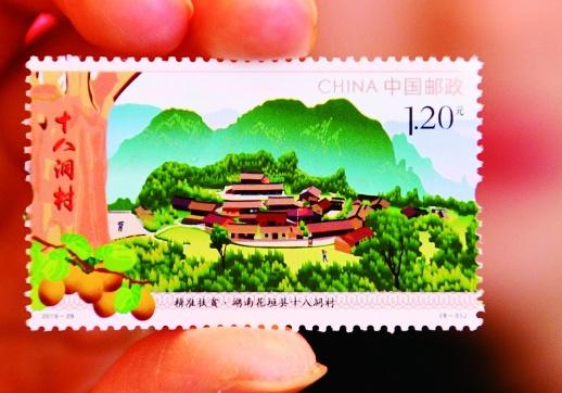 新闻早餐丨11月30日热点新闻早知道 新湖南www.hunanabc.com