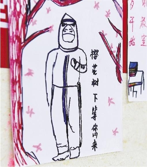 樱花开了伴奏_别了,武昌方舱医院 - 新闻 - 湖南日报网 - 华声在线