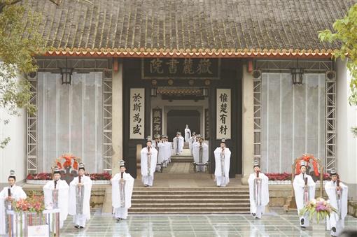 岳麓山:湖湘文化的耀眼坐标