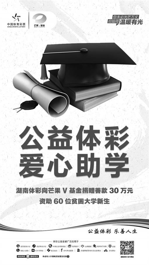 http://www.awantari.com/hunanxinwen/159175.html