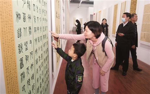 第二届湖南中青年书法大展开幕