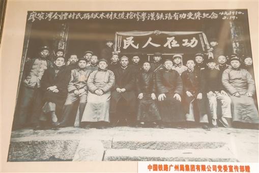 """""""功在人民""""牌匾,71年熠熠生辉"""