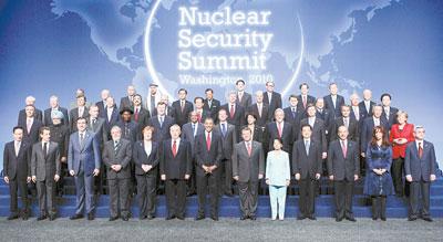 盛顿出席核安全峰会