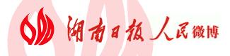 人民(min)網(wang)微博