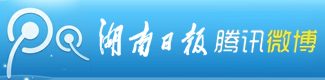 騰(teng)訊(xun)微博