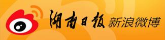 新浪微(wei)博(bo)